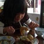 静岡おでんと焼芋の大やきいもさん