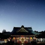 星満夜(ほしみつよ)