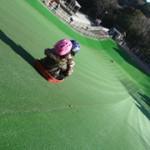 都田総合公園わんぱくゲレンデ